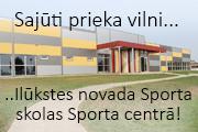 INSSSC